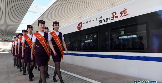 """敦煌首發動車組列車 蘭新高鐵至敦煌鐵路""""最后一公里"""""""