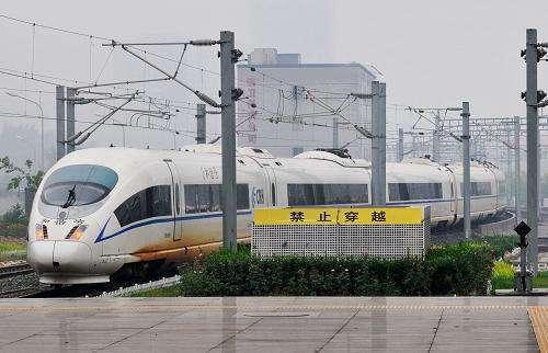 國慶黃金周北京鐵路局預計發送旅客1168萬人