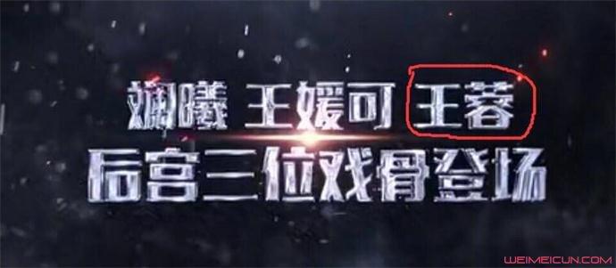 我就是演员打错杨蓉名字事件始末 杨蓉被迫自我介绍?