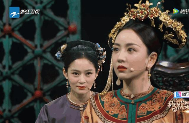 我就是演员:王媛可演技炸裂,斓曦台词出彩,但却是杨蓉晋级