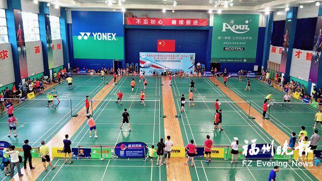 2018年福建省全民健身运动会羽毛球比赛开赛