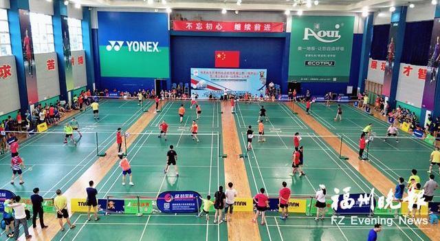 2018年福建省全民健身運動會羽毛球比賽開賽