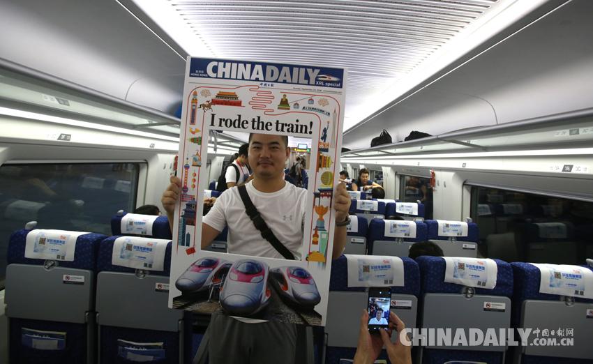 廣深港高鐵香港段今日通車