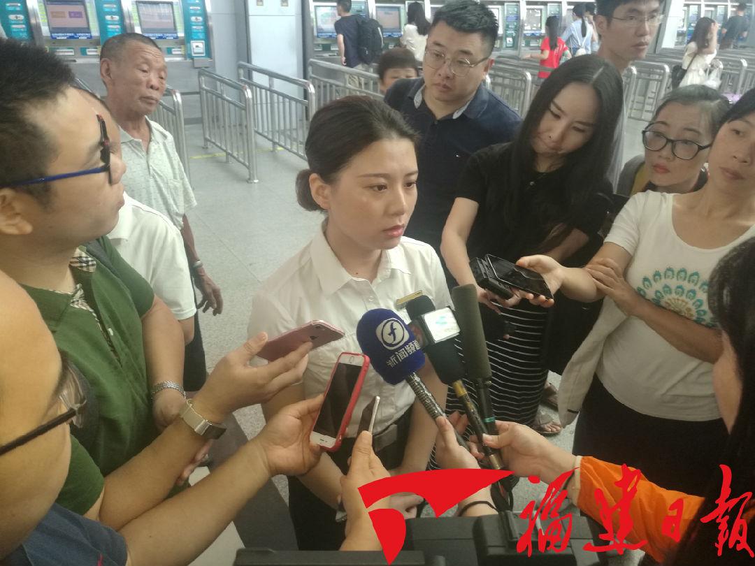 8时25分!福州首开香港直达高铁G3001次发车