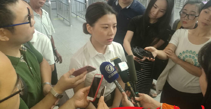 8時25分!福州首開香港直達高鐵G3001次發車