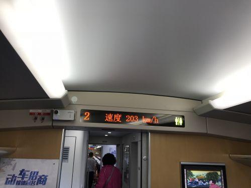 福州至香港首发高铁与普通高铁相同 香港首发福州的将是动感号