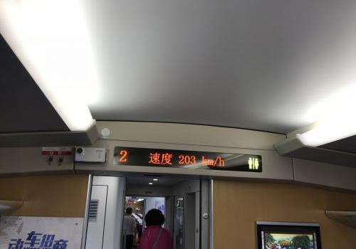 福州至香港首發高鐵與普通高鐵相同 香港首發福州的將是動感號