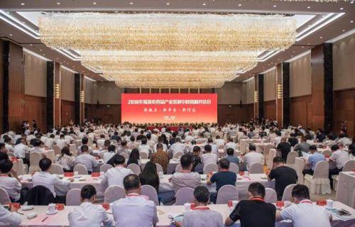 """福清举办食品产业发展对话会 """"食品航母""""即将扬帆起航"""