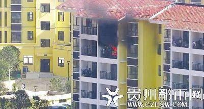 男子吵架点火烧家是怎么回事 准备从5楼家中跳楼轻生