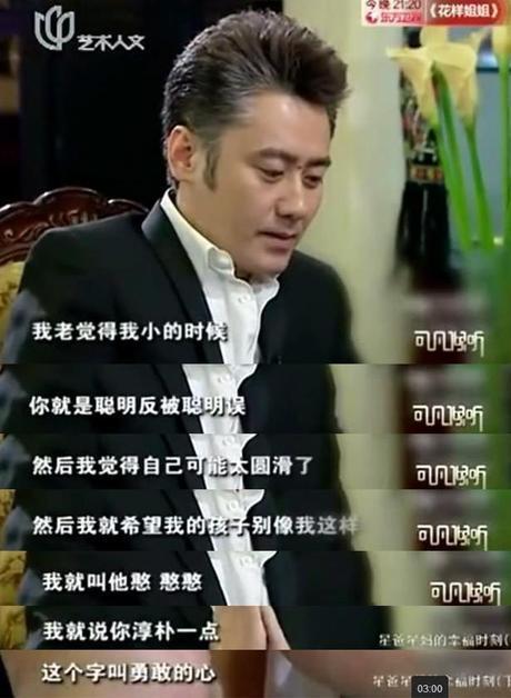 吴秀波老婆是谁曾为他豁出性命!吴秀波与儿子合照曝光