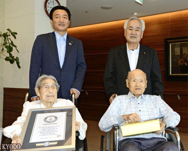 日本一对老夫妇加起来208岁 作为在世最长寿夫妻列入吉尼斯纪录