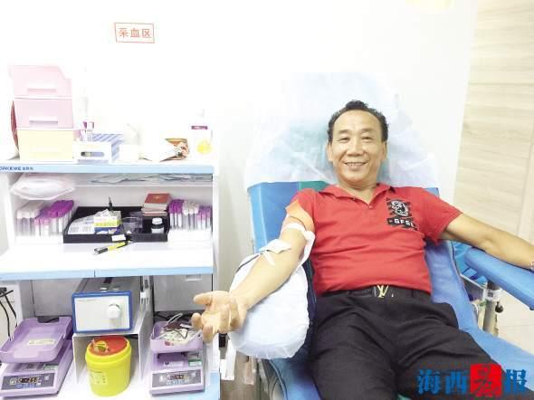 献血一献20年 这两人把帮助别人当成自己的责任