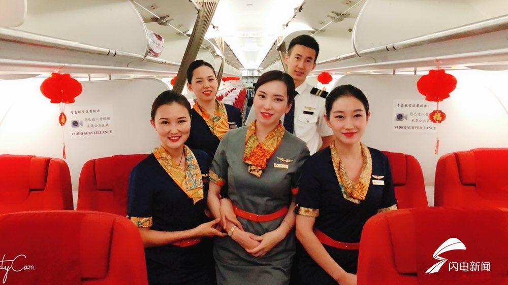 别开生面中秋节 青岛航空:万米高空上的团圆