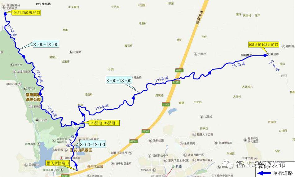 阳泉最全国庆期间v国庆路段公布注意秘籍部分福州到青海自驾游攻略图片