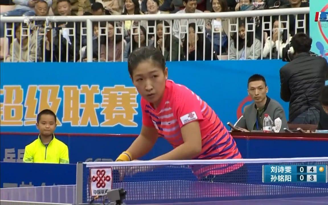 刘诗雯560万转会龙福环能 一跃成为了最大的夺冠热门