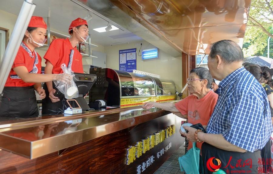 福州鼓楼区家门口早餐工程试营业 让市民吃得更放心