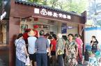 """福州鼓樓區推出""""家門口早餐工程"""" 讓市民吃得更放心"""
