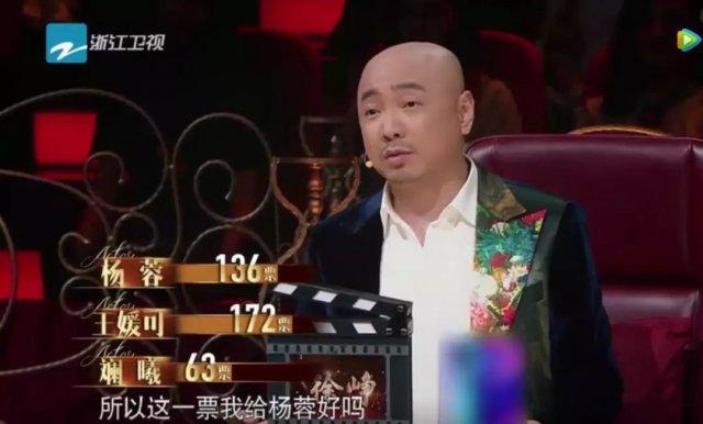 杨蓉王媛可斓曦三人同台怎么回事?说出了我国中年女演员的尴尬