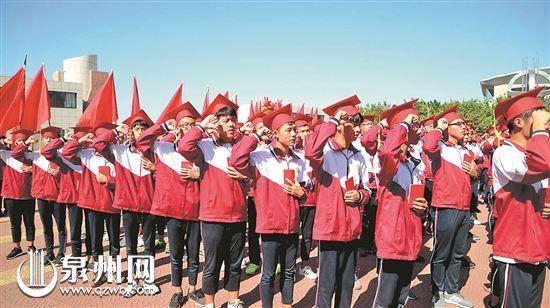 泉州台商投资区:612名学生戴上成人帽 宣誓做有担当青年