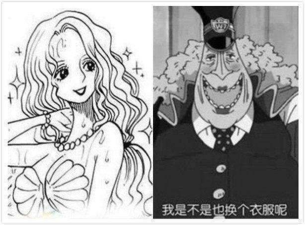 海贼王:反派会被尾田强行画丑陋?四皇大妈年轻时也是貌美如花