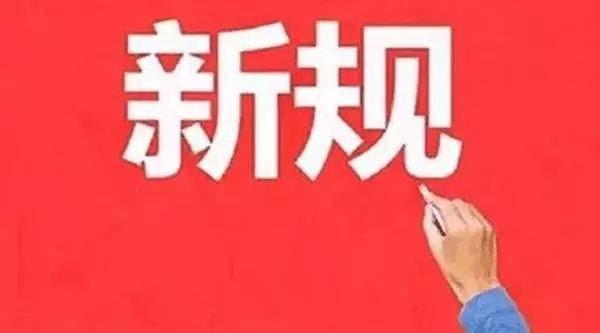 温州殡葬新规是怎么回事?温州丧失集中办理流程介绍