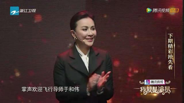 我就是演员章子怡缺席怎么回事?章子怡生病刘嘉玲代班看点十足