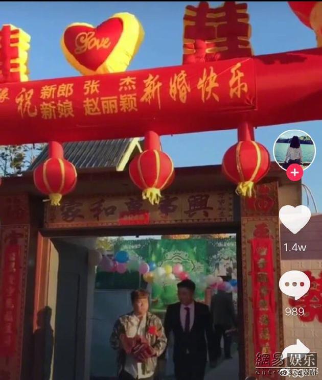 张杰赵丽颖结婚是真的吗?张杰为何还向谢娜求祝福?