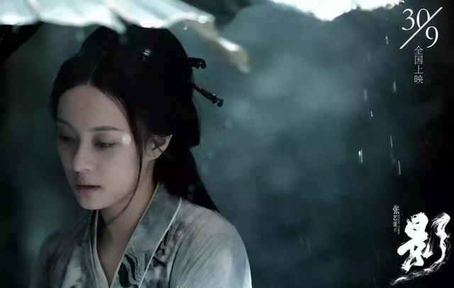 《影》结局小艾的惊恐是看到了什么?