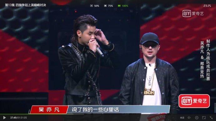 中国新说唱冠军是谁?那吾克热被diss又丢冠军原因是什么?