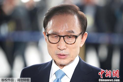 李明博被判15年 韓國前總統李明博結局曝光青瓦臺魔咒重演?