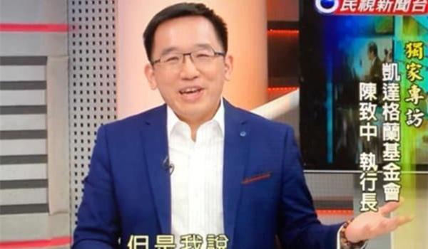 陈水扁决定为儿竞选站台 称已有被抓回去的最坏打算