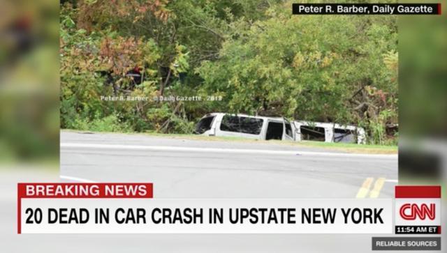 已致至少20人死亡!纽约上州豪华婚礼轿车发生严重车祸