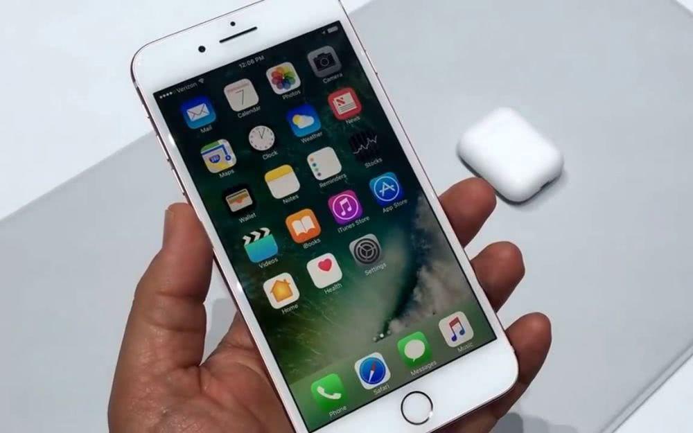 哪款iPhone最值得买?这一款不到四千性价比超高