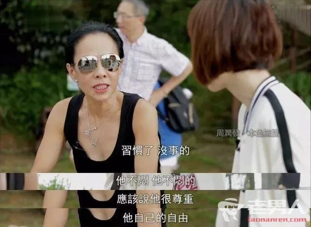 周润发夫妇台北搭地铁出行 周润发老婆是谁俩人为什么坐地铁?