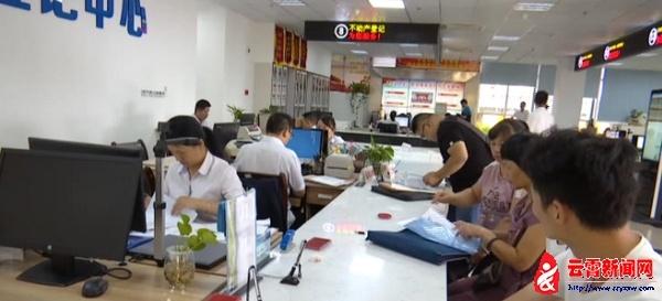 云霄县行政服务中心节后上班第一天 精神饱满忙工作