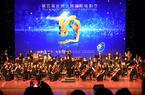 第五届丝绸之路国际电影节福州活动启动