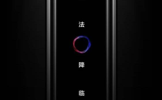 """榮耀Magic2于10月底發布 且看""""魔法""""如何降臨"""