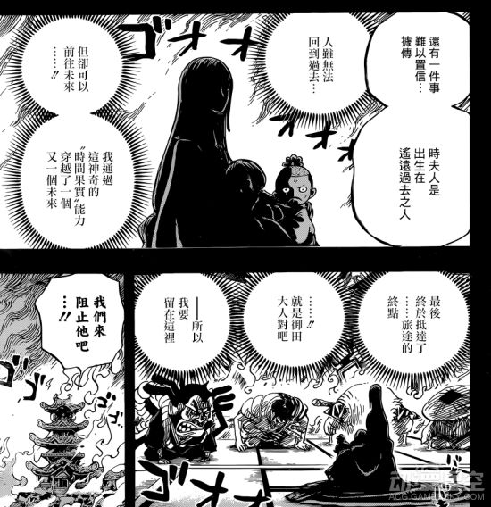 海賊王漫畫920話:時間果實帶眾人直接戰BOSS?
