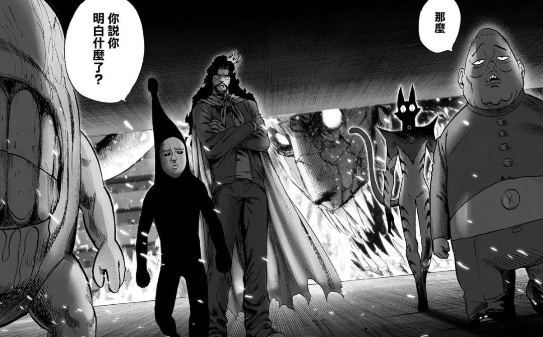 一拳超人怪人协会的顶级战斗力 埼玉能排第几?