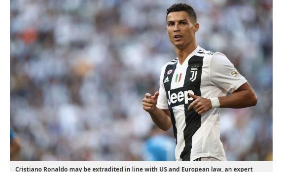 法律專家:C羅最好回葡萄牙 以防被美國警方引渡
