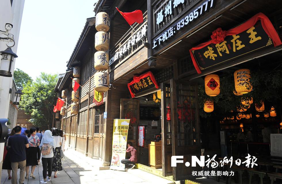国庆假期上下杭接待游客40万人次 老街重现辉煌