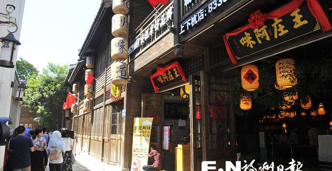 國慶假期上下杭接待游客40萬人次 老街重現輝煌