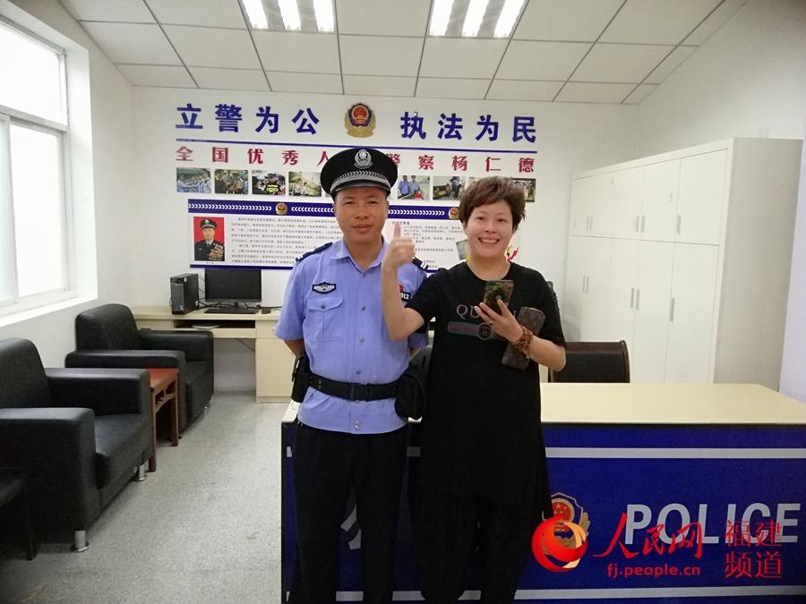 全國鐵路公安系統首個以民警名字命名的車站警務室揭牌啟用
