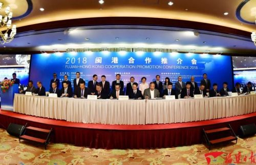 閩港合作推介會簽約30個項目 港資項目總投資76.2億美元