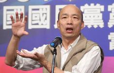 沒錢的韓國瑜能攪動高雄政壇 要記民進黨一功!