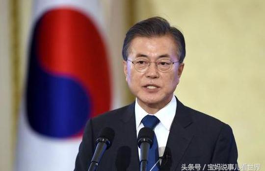 和平 公开 表示 永久 韩国总统文在寅朝鲜半岛永久和平即将到来