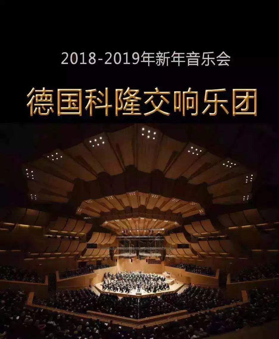 福州海峡文化艺术中心昨晚惊艳首秀!    (3)