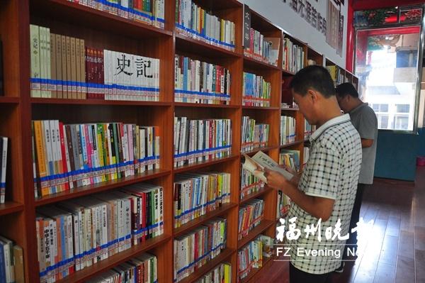闽侯洽浦村祠堂变书屋 与县图书馆实现通借通还