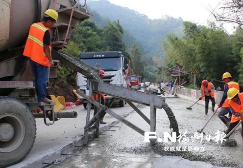 加快农村公路养护提升 永泰葛清线本月完工