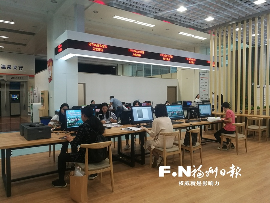 福州市行政(市民)服务中心开设自助便民服务空间